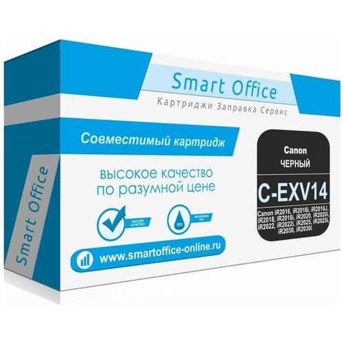 Фото - Картридж Smart Graphics SG-C-EXV14, совместимый картридж bion c exv14 совместимый