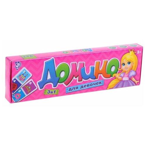 Настольная игра Zabiaka Домино Для девочек 3в1 настольная игра домино пазл для малышей для девочек