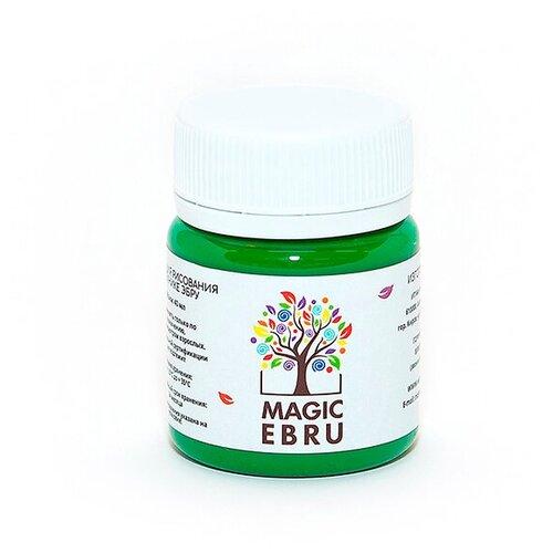 Краска для эбру салатовая 40 мл, Magic EBRU