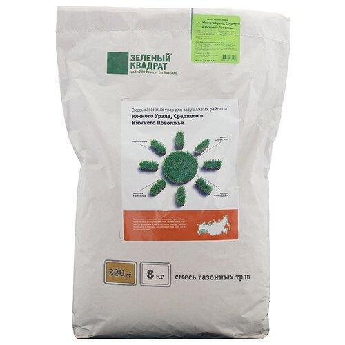 Смесь семян для газона Зеленый квадрат для Южного Урала, Среднего и Нижнего Поволжья, 8 кг