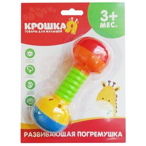 Крошка Я / Игрушка для малышей / Развивающая игрушка / Погремушка Маракасик, от 3 мес, зеленый крошка я игрушка комфортер для новорождённых игрушка для детей первый подарок пинетки