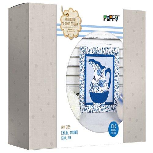 Купить Набор для творчества Пэчворк без иглы Наборы - пэчворк без иглы PEPPY - CPW-0133 набор Гжель. Кувшин ., Поделки и аппликации