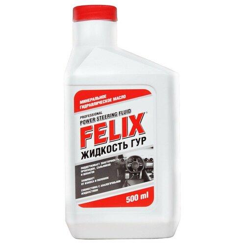 Жидкость ГУР FELIX Power Steering Fluid 0.5 л