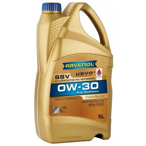 Синтетическое моторное масло Ravenol SSV SAE 0W-30 5 л моторное масло ravenol super synthetik öl ssl sae 0w 40 5 л