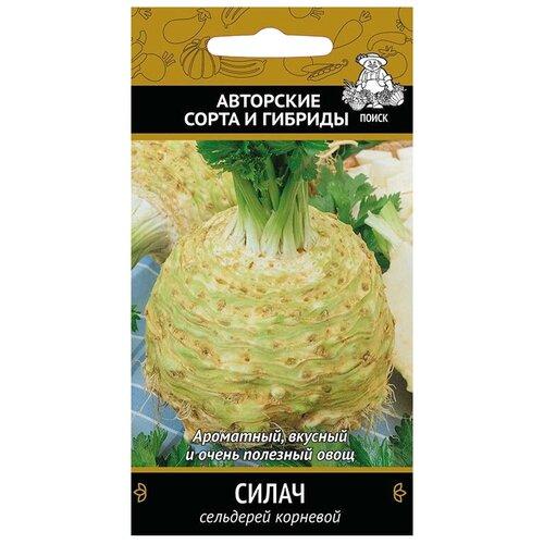 семена артишок султан 2 г в цветной упаковке поиск Семена ПОИСК Сельдерей корневой Силач 0.5 г