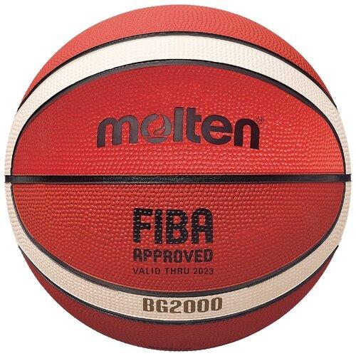 Мяч баскетбольный MOLTEN B6G2000, р.6