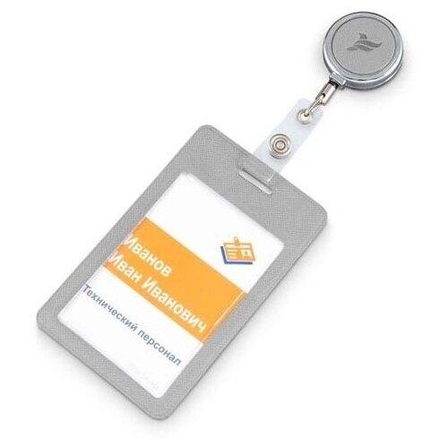 Держатель / бейдж / для пропуска/ бейджа / чехол / для карт доступа с рулеткой / Карман / обложка для проездного / Бейдж / Бейджик Flexpocket светло-серый