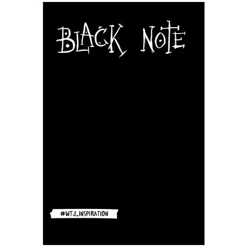 Блокнот ЭКСМО Black Note A5, 96 листов