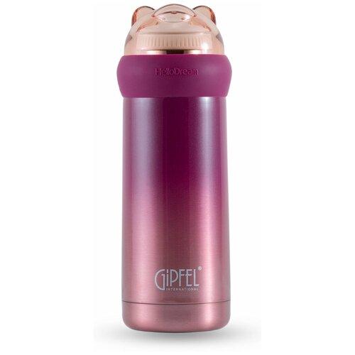Классический термос GIPFEL Orso, 0.35 л фиолетовый
