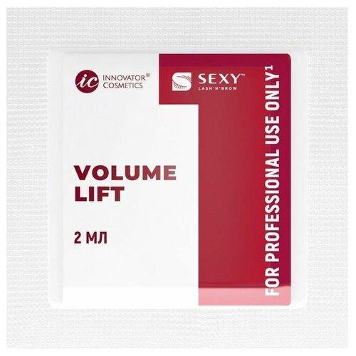 Innovator Cosmetics Cаше с составом №1 Volume Lift для ламинирования ресниц и бровей innovator cosmetics состав 1 для долговременной укладки бровей brow lift