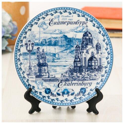 Тарелка керамика «Екатеринбург, гжель», 15 см 875947