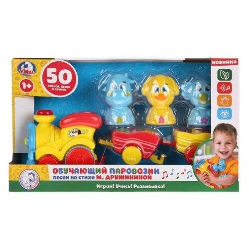 Фото - Развивающая игрушка Умка Паровозик 1503B019-R, Желтый игрушка для ванной умка бегемотик b1410463 r красный желтый зеленый