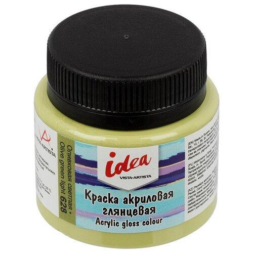Vista-Artista Краска акриловая Idea декоративная глянцевая IGA-50 50 мл 628 оливковый светлый