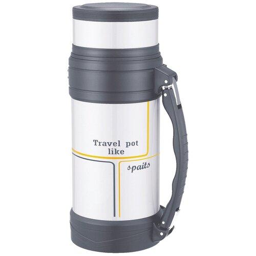Классический термос Winner WR-8261, 1.5 л белый/серый
