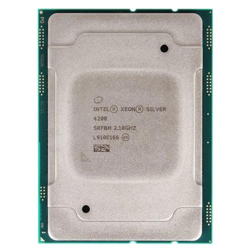 Процессор Intel Xeon Silver 4208, OEM