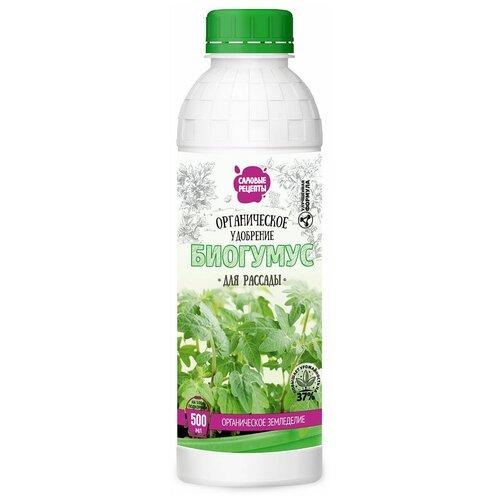 Удобрение Садовые рецепты Биогумус для рассады, 0.5 л