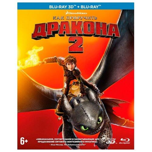 Как приручить дракона 2 (Blu-ray 3D) шрэк навсегда 2 blu ray 3d