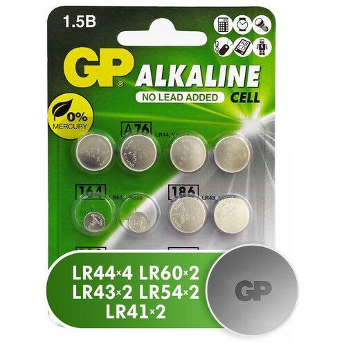 Фото - Батарейка GP Набор Alkaline Cell LR44, LR41, LR621, LR43, LR54, 12 шт. батарейка gp alkaline 192 g3 lr41 алкалиновая 1 шт в блистере отрывной блок 192 2cy 4891199015533