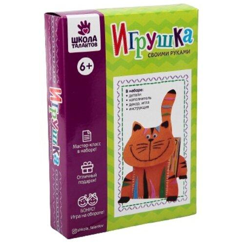 Набор для создания игрушки - копилки из фетра «Котёнок», игла, инструкция