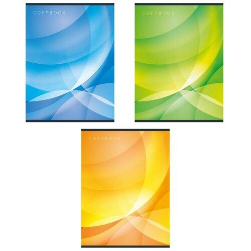 Купить Тетрадь общая А4, 96л, кл, скоб, блок-офсет-2 Attache Сфера син/зелен/жел васс 3 штуки, Тетради