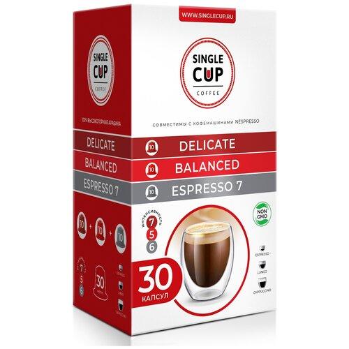 Набор кофе в капсулах Single Cup Coffee