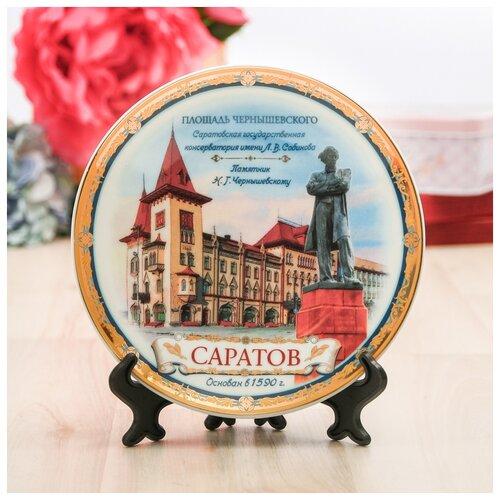 Сувенирная тарелка «Саратов», 15 см 2328385