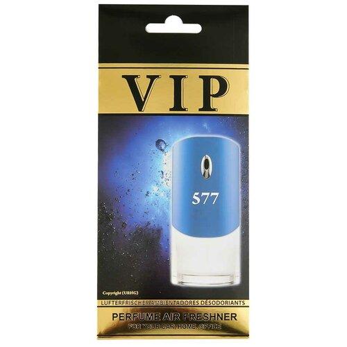 CARIBI Ароматизатор CARIBI VIP №577 GIVENCHY Blue