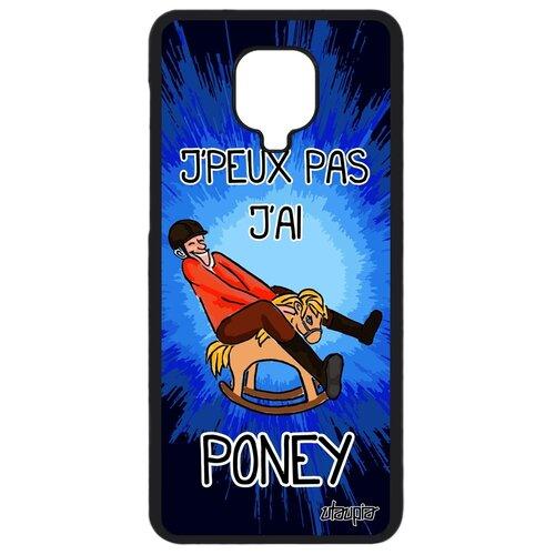 """Чехол для телефонов Redmi Note 9S, """"Не могу - у меня пони!"""" Юмор Повод"""