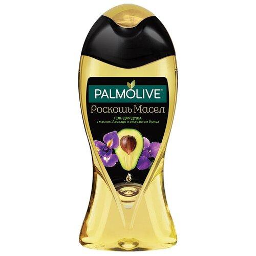 Гель для душа Palmolive Роскошь масел с маслом авокадо и экстрактом ириса, 250 мл гель для душа palmolive роскошь масел с экстрактом инжира белой орхидеи и маслами 250 мл 2 шт