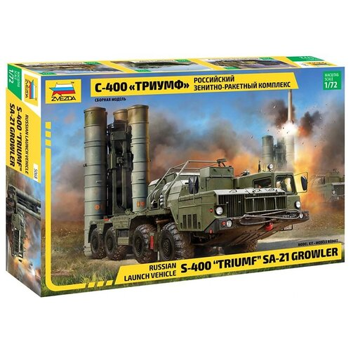 Сборная модель ZVEZDA Российский зенитно-ракетный комплекс С-400 «Триумф» (5068) 1:72