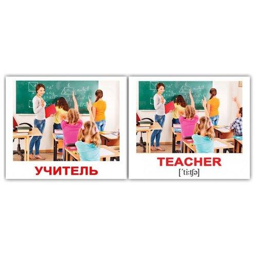 Фото - Набор карточек Вундеркинд с пелёнок Мини-40. Occupations/Профессии 10x8 см 40 шт. набор карточек вундеркинд с пелёнок мини 40 праздники 10x8 см 40 шт