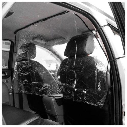 Экран защитный для такси