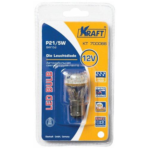 Лампа автомобильная светодиодная KRAFT P21/5W 12v 1,5w (BAY15d) White KT 700066 1 шт.