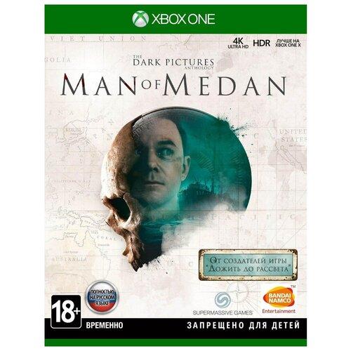 Игра для Xbox ONE The Dark Pictures: Man of Medan, полностью на русском языке