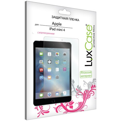 Защитная пленка для Apple iPad mini 4 7.85 / на Эппл Айпад мини 4 / Глянцевая