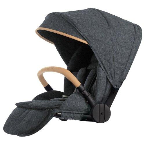 Купить Прогулочный блок Esspero Seat Set S, Nordic, Аксессуары для колясок и автокресел