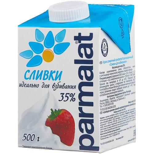Фото - Сливки Parmalat ультрапастеризованные 35%, 500 г сливки ультрапастеризованные белый город 10% 500 мл