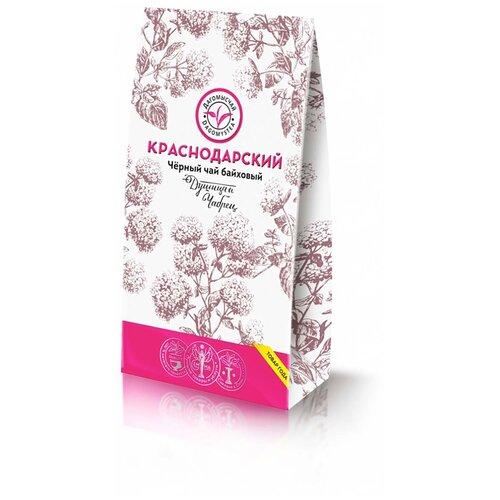 Чай чёрный Душица и Чабрец 80г. Дагомысчай. Сочинский чай высшего сорта. Краснодарский чай.