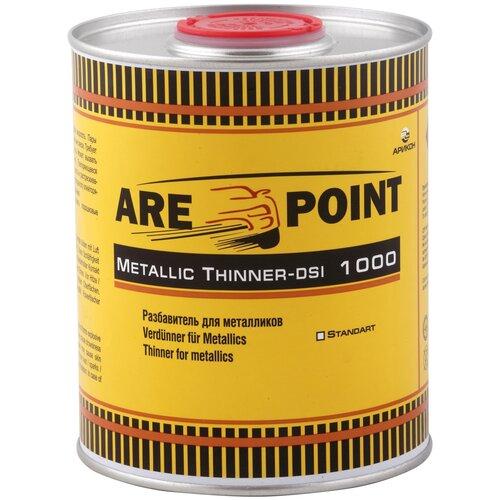 Арикон разбавитель для автоэмали для металликов ArePoint DSI 1000 1000 мл