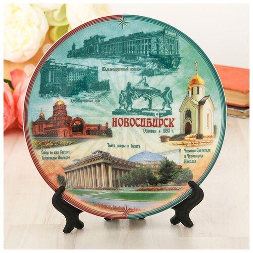 Тарелка керамика «Новосибирск. Коллаж», 20 см 736407