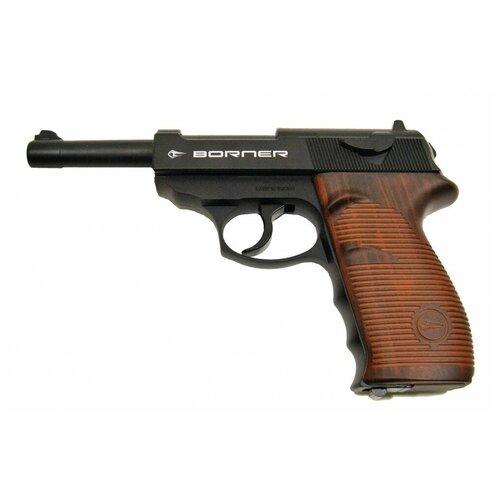 Пистолет пневматический Borner C41 (Walther P.38)