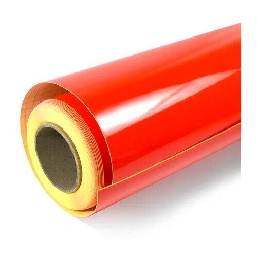 Флуоресцентная плёнка для тюнинга авто, цвет - красный, 100х200 см