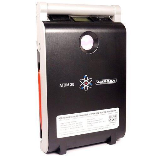 Пусковое устройство Aurora Atom 30 серебристый/черный