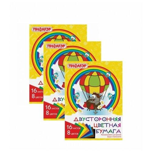 Купить Цветная бумага Крот-пилот Пифагор, A4, 16 л., 8 цв. 3 наборов в уп., Цветная бумага и картон