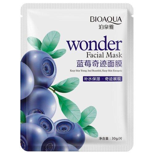 BioAqua Увлажняющая тканевая маска для лица с экстрактом черники Wonder, 30 г недорого