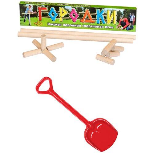 Набор летний: Городки (детская спортивная игра) 60 см. + Лопатка 50 см. красная, Задира-Плюс