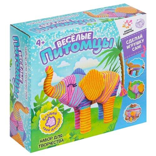 Купить Набор для творчества Сделай игрушку из картона Слоник 4740859, Школа талантов, Поделки и аппликации