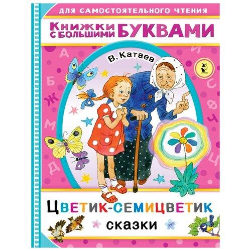 Катаев В.П.