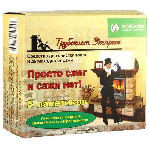 Порошок Somrast Company Трубочист Экспресс № 5, 0.05 кг, 5 шт.