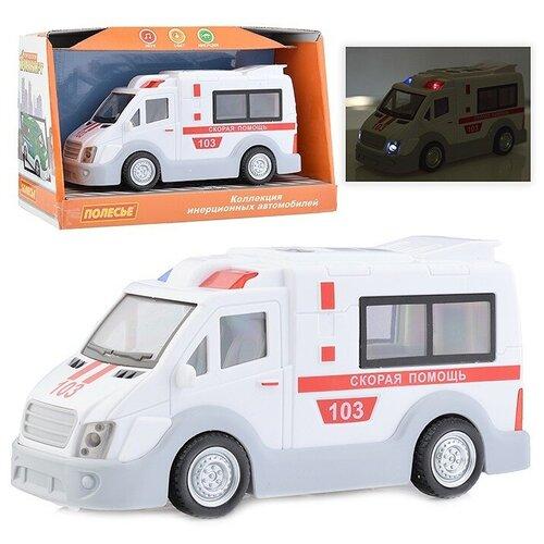 Купить Скорая помощь, автомобиль инерционный (со светом и звуком) (в коробке), Полесье, Машинки и техника